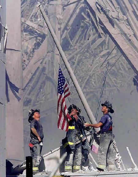 9/11 Remembrance