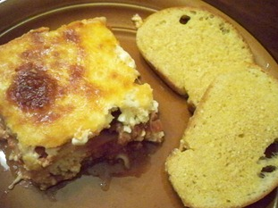 Simple Italian Bread Recipe